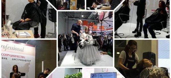 Посещение профессиональной выставки Интершарм