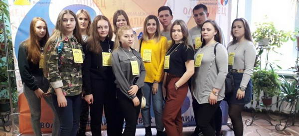 Волонтёр 2019