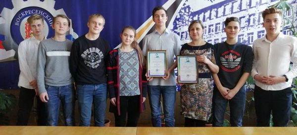 Итоги Конкурса, посвященного 205-летию М.Ю. Лермонтова