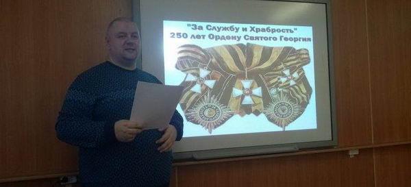Мероприятие к 250-летию Ордена Святого Георгия