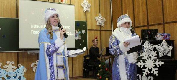 Новогодний конкурс «Говорят, под Новый год…»