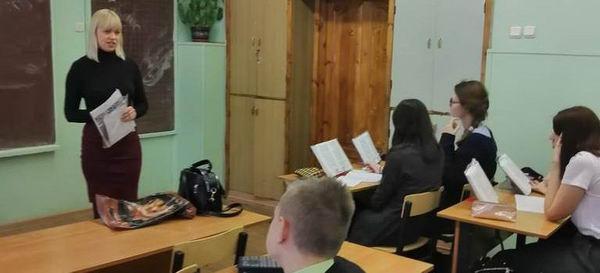 Профориентационные встречи со школьниками