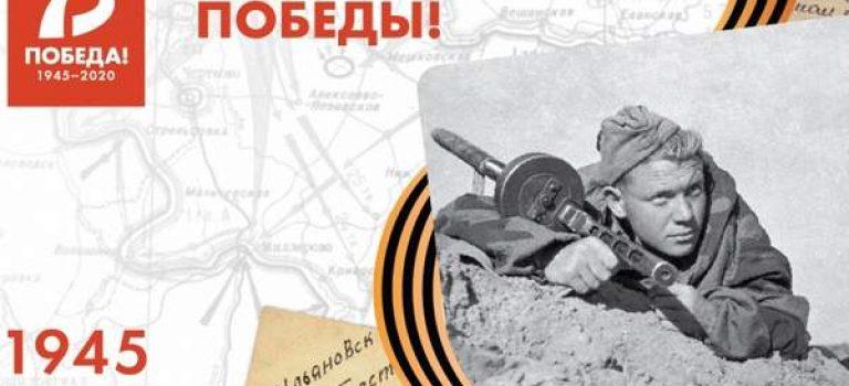 29 апреля 1945 года