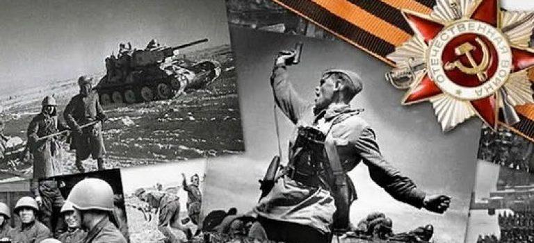 3 мая 1945 года