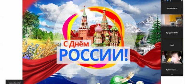 День России – это национальный праздник