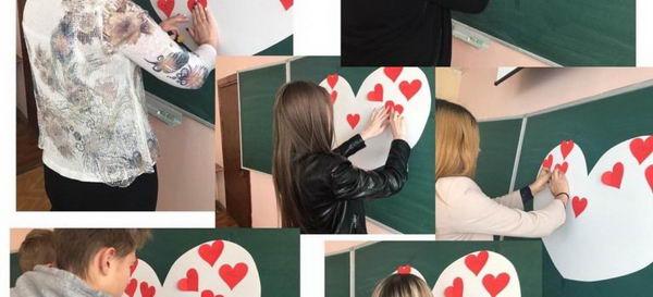 Всемирный день сердца (World Heart Day)