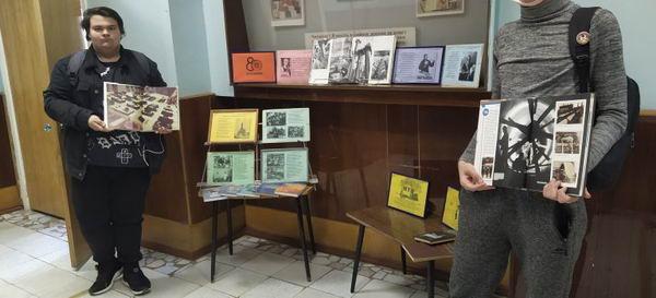 Выставка в честь ознаменования 80-летия профтехобразования в России.