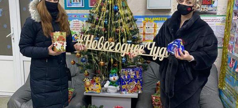 Благотворительная акция «Новогоднее чудо»
