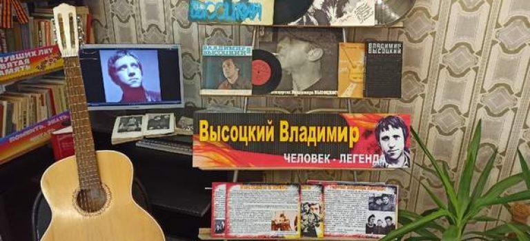 Владимир Высоцкий человек — легенда