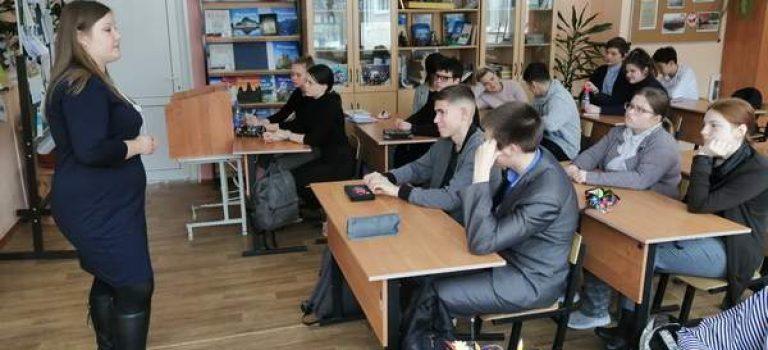 Профориентационная встреча для учащихся МОУ СОШ №17