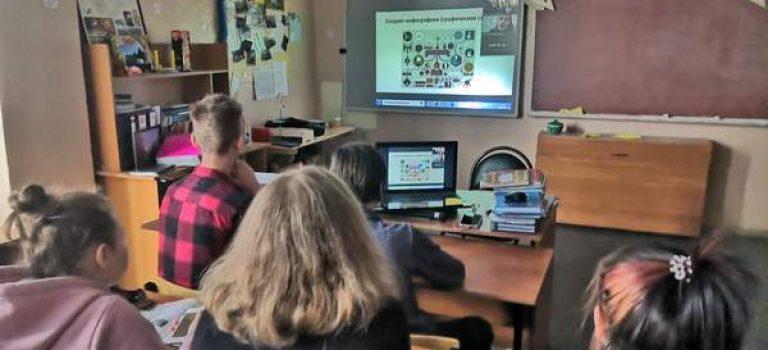 Профориентационная онлайн-встреча для учащихся  МБОУ «Гимназия №4» г. Озёры