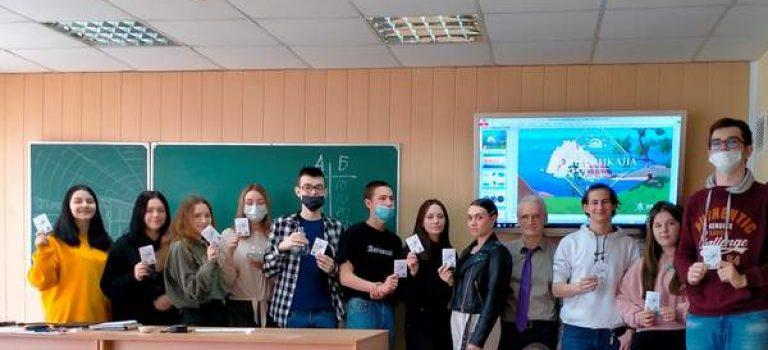 Экологический урок на тему «День Байкала»