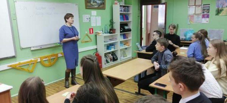 Деловая игра с учащимися МОУ «Москворецкая гимназия»