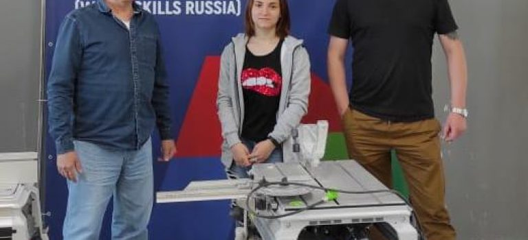 Финал IX Национального Чемпионата «Молодые профессионалы» (WorldSkills Russia) – 2021