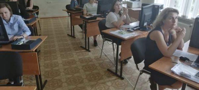 Демонстрационный экзамен по компетенции ««Бухгалтерский учёт»