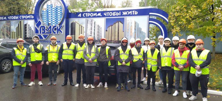 Экскурсия на АО «Воскресенский домостроительный комбинат»